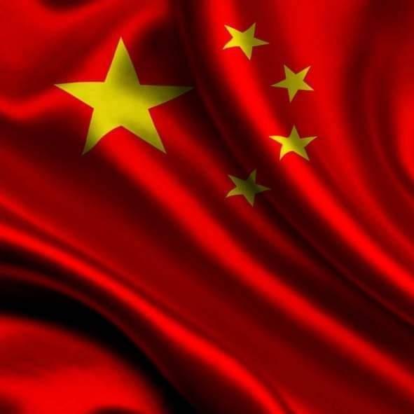 China *Maribel*