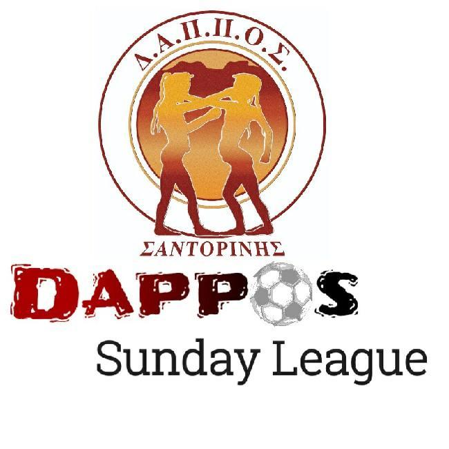 Dappos Sunday League