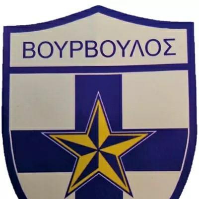 Α.Ο. ΒΟΥΡΒΟΥΛΟΣ