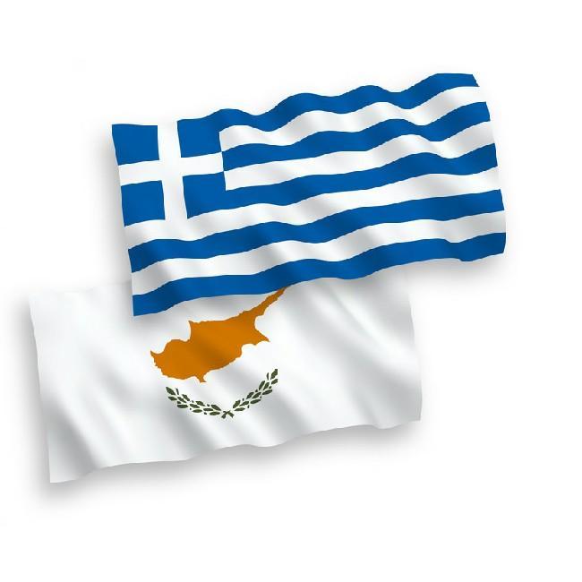 Greece/Cyprus League
