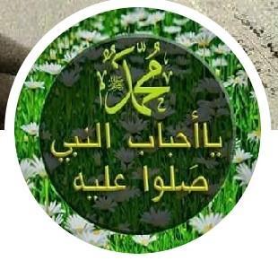 محمد مومي