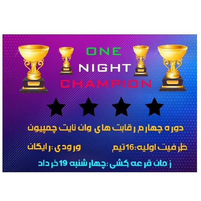 One Night Champion 4